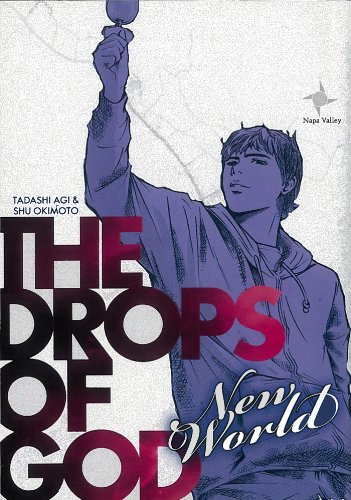 Drops of God 5
