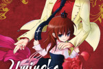 Manga Dome Podcast Episode 12: Umineko When They Cry: Episode 1 Legend of the Golden Witch