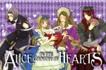 Manga Dome Podcast Episode 22: Alice in the Country of Hearts