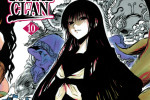 Nura: Rise of the Yokai Clan Volume 10-15
