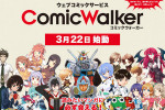 Manga Dome Podcast Episode 51: Stepping Through ComicWalker