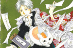 Natsume's Book of Friends 1