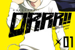 Durarara!! Yellow Scarves Arc To End