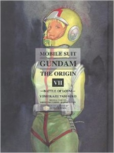 Gundam the origin 7