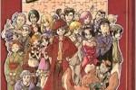 This Week's Manga: Wanna Catch Up!