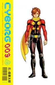cyborg_009_cover