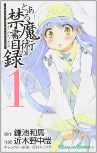 A Certain Magical Index Manga