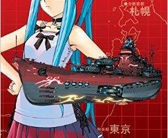 This Week's Manga: Arpeggio of Witchcraft