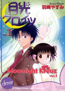 Moonlight Kreuz 1