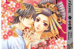 PR: New Chika Shiomi Manga Yukarism Set to Debut