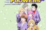 PR: Viz Goes for the Heart with Simultaneous Digital Manga Launch
