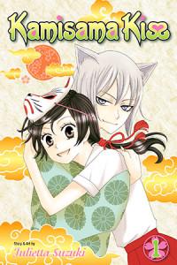Kamisama Kiss 1