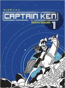Captain Ken 1