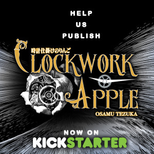 Clockwork Apple Kickstarter