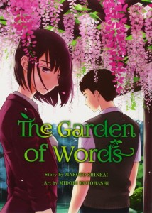 Garden of Words