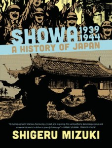 Showa 1939-44