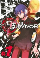 devil-survivor