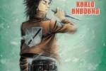 Kuklo Unbound