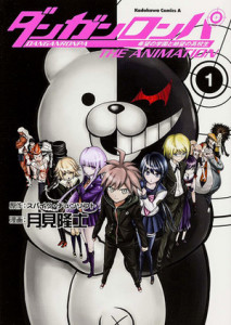 danganronpa-the-animation