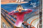 PR: Viz Media Releases Junji Ito's Fragments of Horror Manga