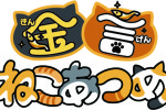 Neko Atsume Gets Web Manga and CDs