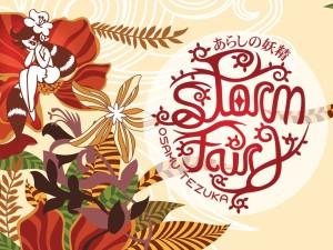Storm Fairy Kickstarter