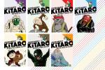 Shigeru Mizuki's Kitaro Returns with 7 More Volumes