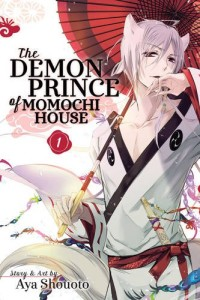 Demon Prince of Momochi House 1