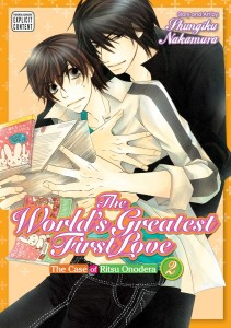 Worlds Greatest First Love 2