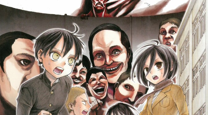 Attack on Titan Junior High Volume 1