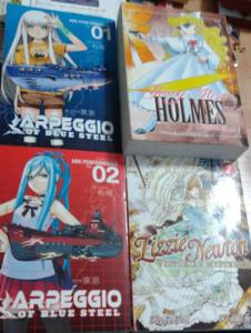 Seven Seas Manga