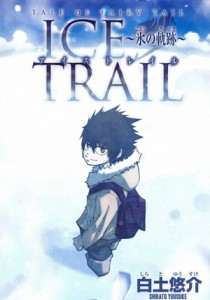 fairy-tail-ice-trail
