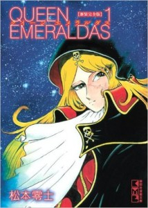 queen-emeraldas-small