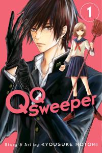 QQSweeper-GN01