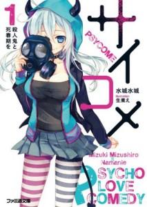 Psycome