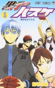 kuroko-basketball-1