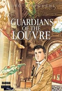 Guardians Louvre