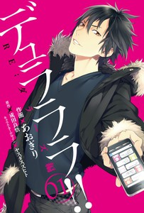 Yen Press Adds Latest Durarara!! Manga to Lineup