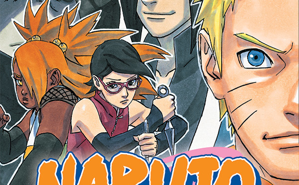 PR: Start the New Year with the End of Naruto