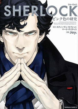 PR: Titan Comics Picks Up Sherlock Manga