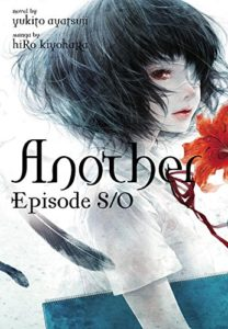 Another Episode S0