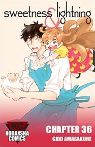 Sweetness and Lightning ch 36