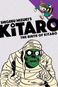 kitaro-birth-of